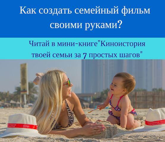 мини-книга Татьяны Полонниковай
