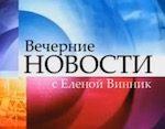 Отзыв о фильме Тани Полонниковой. Формат Новости. Видео поздравление